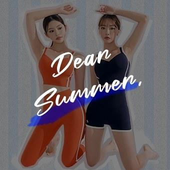 Dear Summer Event